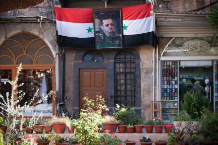 Damascus / Syria
